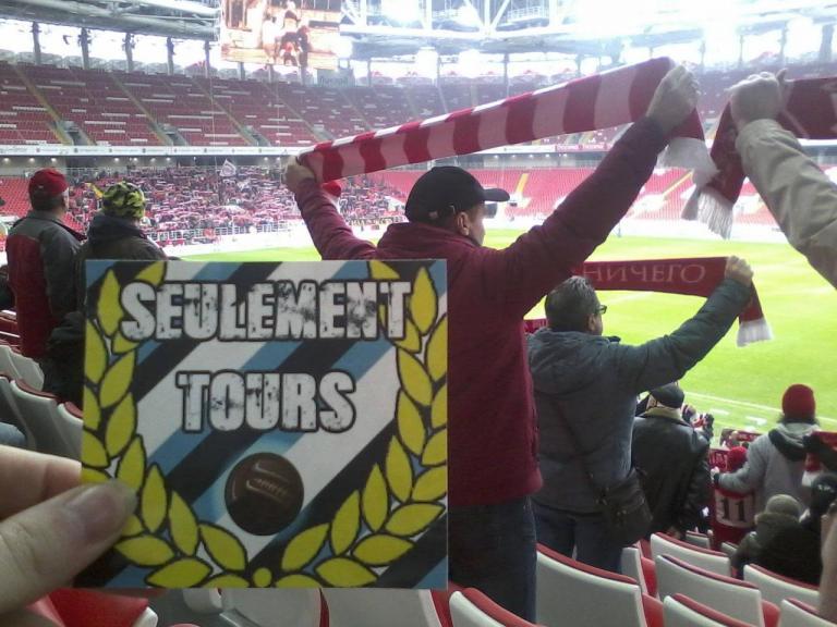 Spartak Moscou (Russie)