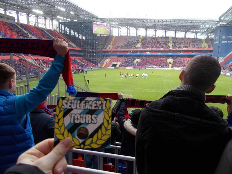 CSKA Moscou (Russie)